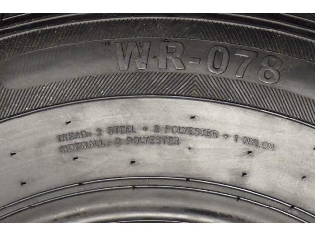 15 Inch 10 Ply Radial Trailer Tire St 225 75r15 Load Range E